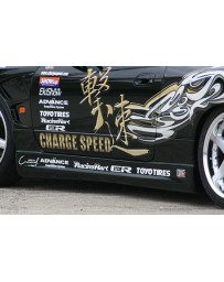 ChargeSpeed 240SX S-15 Side Skirts