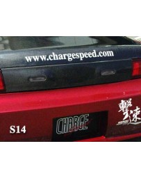 ChargeSpeed 95-96 240SX S-14 Carbon Rear Center Garnish