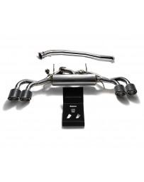 ARMYTRIX Stainless Steel Valvetronic Catback Exhaust 90mm System Quad Carbon Tips Nissan GT-R R35 2009-2020