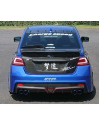 ChargeSpeed 2015-20 WRX 4Dr T2 Rear Bumper Carbon