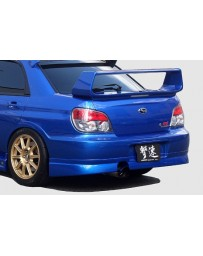 ChargeSpeed 2005-2007 Impreza WRX Rear Skirt