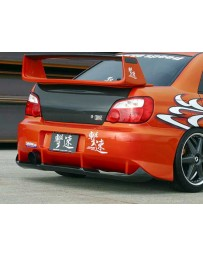 ChargeSpeed Impreza WRX Type2 Rear Bumper NO Carbon Diffuser