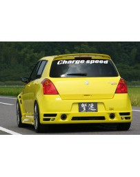 ChargeSpeed 04-09 Suzuki Swift Sport ZC31S Rear Bumper
