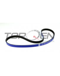 350z DE Gates Blue Racing Belt - A/C, for Stock Sized Crank Pulley