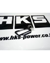 HKS Snap Link Key Chain Carabiner