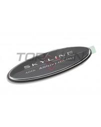 Nissan OEM 40th Anniversary Sail Panel Emblem - Nissan Skyline R33 GTS
