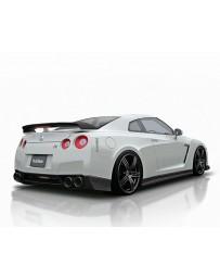 VeilSide 2009-2011 Nissan Skyline GTR R35 Ver. I Model Rear Half Spoiler (Carbon) 1 Small Emblem