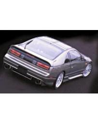 VeilSide 1990-1996 Nissan 300ZX Fairlady Z32 EC-I Model Rear Half Spoiler (2by2) (FRP)