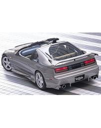 VeilSide 1990-1996 Nissan 300ZX Fairlady Z32 C-I Model 2+2 Rear Half Spoiler (FRP)