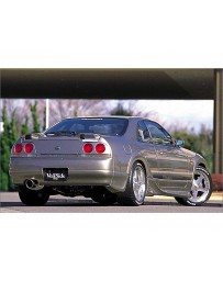 VeilSide 1993-1998 Nissan Skyline GTS JDM ECR33 E-I Model Rear Wing (FRP)