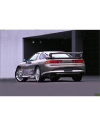 VeilSide 1991-1998 Mitsubishi 3000GT/ Dodge Stealth GTO Z15/16A EC-I Model Rear Wing (FRP)