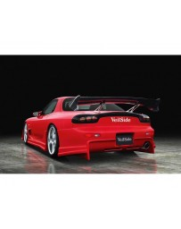 VeilSide 1993-2002 Mazda RX7 FD3S VS D1-GT Model GT WING (CARBON)