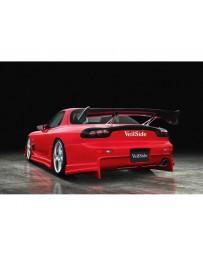 VeilSide 1993-2002 Mazda RX7 FD3S VS D1-GT Model GT WING (FRP)
