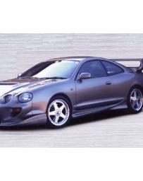 VeilSide 1994-1998 Toyota Celica ST205/ 202 C-I Model Side Skirts (FRP)