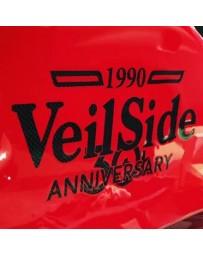 VeilSide 2000-2009 Honda S2000 AP1/ AP2 Ver. I Rear Spoiler CARBON