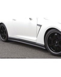 Nissan GT-R R35 C-West SIDE SKIRT CFRP Carbon Fiber