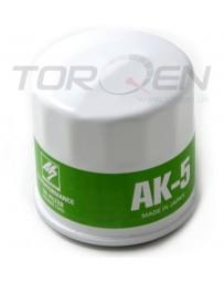 Nissan GT-R R35 M7 Japan GT Performance Magnetic Oil Filter