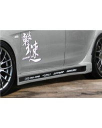 ChargeSpeed Side Skirts (Japanese FRP) Pair Mitsubishi Lancer/ Lancer EX/ Ralliart 08-15