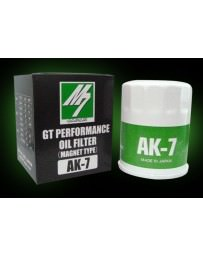 Nissan GT-R R35 M7 Japan GT Performance Oil Filter