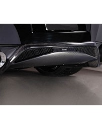 Varis Carbon Fiber Rear Diffuser Cover Nissan R35 GT-R 09+