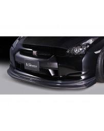 Varis Front Wet Carbon Diffuser Nissan GTR R35 09-16