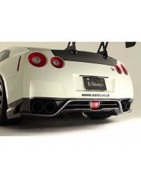 Varis Rear FRP Under Skirt Nissan GTR R35 09-16