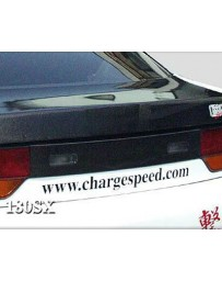 ChargeSpeed Carbon Rear Center Garnish Cover Nissan 240SX Zenki / Kouki S13 89-92