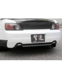 ChargeSpeed Carbon Rear Bumper Heat Shields Honda S2000 AP1 00-04