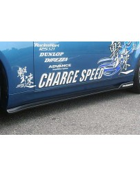 ChargeSpeed Bottom Line FRP Side Skirts Infiniti G35 Coupe 03-07
