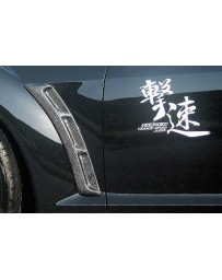 ChargeSpeed Carbon Front Fender Ducts Mazda RX-8 03-08