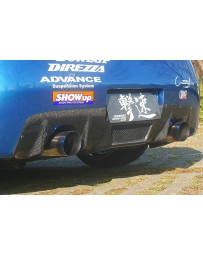 ChargeSpeed Carbon Rear Diffuser Cowl Cover Infiniti G35 Coupe 03-07