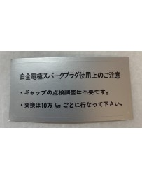 300ZX Z32 Blaster Z JDM Platinum Spark Plug