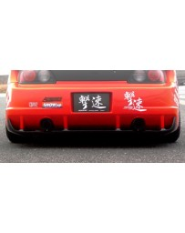ChargeSpeed S2000 AP-1/2 Carbon Under Diffuser For WB