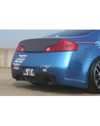ChargeSpeed 03-07 Infiniti G-35 Coupe Rear Bumper