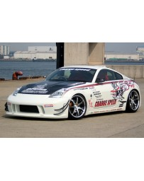 ChargeSpeed Nissan 03-08 350Z Type 1 Full Kit