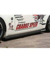 ChargeSpeed Nissan 03-08 350Z Bottom Line Side Skirts Carbon
