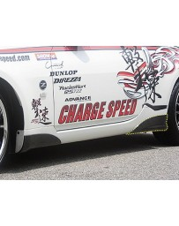 ChargeSpeed Nissan 350Z Side Cowl Rear Quarter Side FRP
